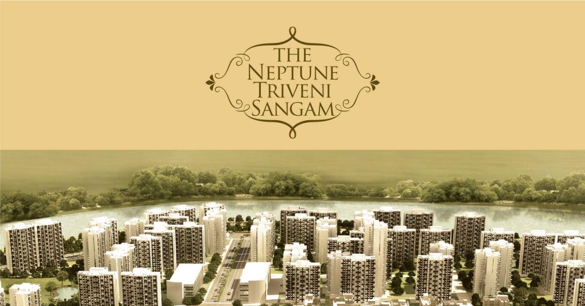 Neptune Swarajya complaints